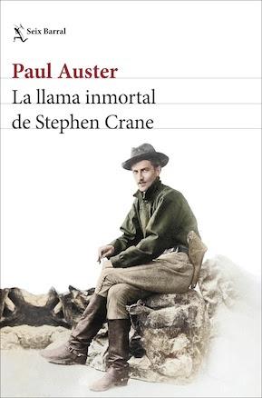 En la cama con Paul Auster