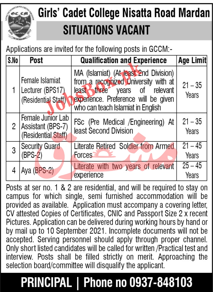 GCCM Girls Cadet College Mardan Jobs 2021 in Pakistan