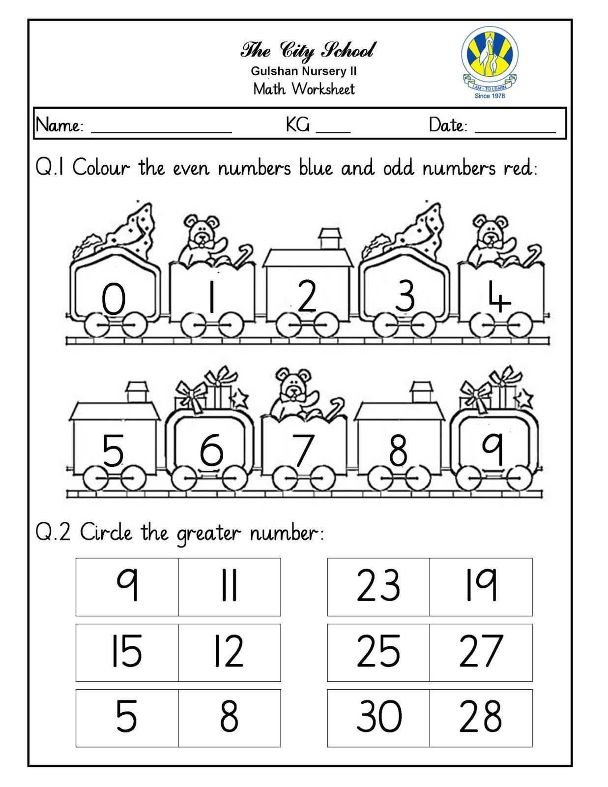 SR Gulshan The City Nursery-II: Math, KUWA and English Worksheets