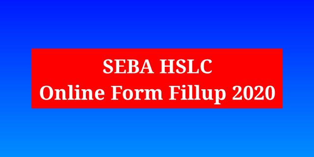 SEBA HSLC Online Form Fill Up 2020: HSLC/ AHM Exam 2021