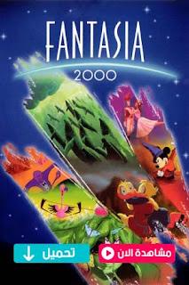 مشاهدة وتحميل فيلم الفنتازيا Fantasia 2000 1999 مترجم عربي