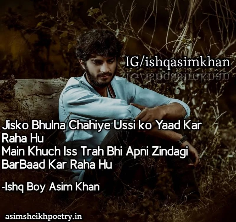 sad shayari in love in hindi | asimsheikhpoetry.in