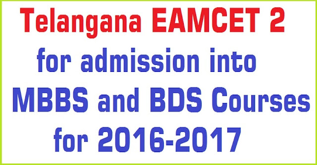 Telangana EAMCET,MBBS and BDS admissions