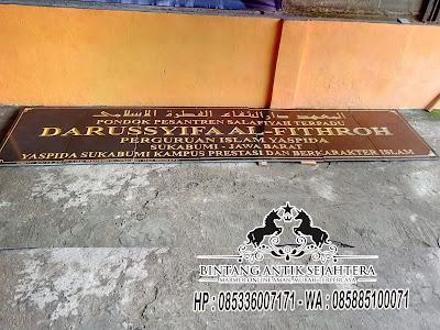 Papan Nama Granit, Prasasti Peresmian Granit, Prasasti Papan Nama Granit