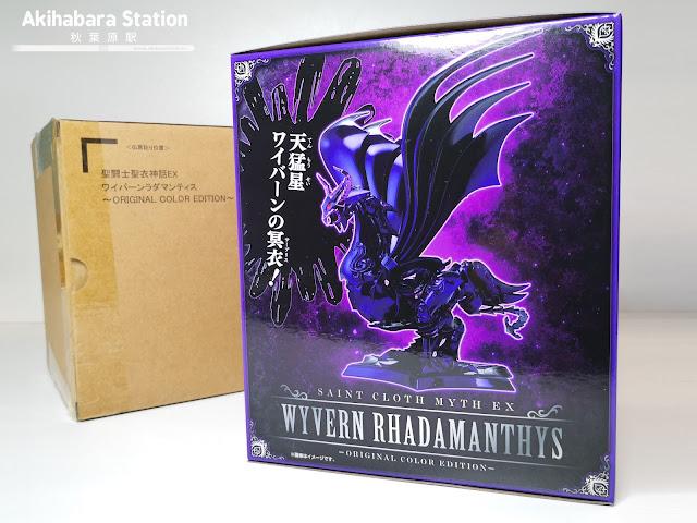 Review del Myth Cloth Wyvern Rhaamantys OCE de Saint Seiya - Tamashii Nations