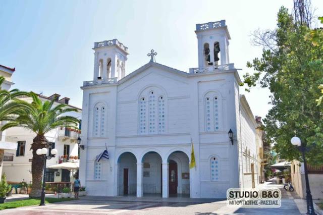Ολοκληρώνει την πληρωμή των μελετών για τον Ι.Ν. Αγίου Νικολάου ο Δήμος Ναυπλιέων