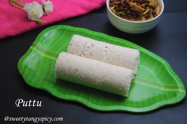 Easy Kerala rice Puttu Recipe | How To Make Soft Kerala Puttu