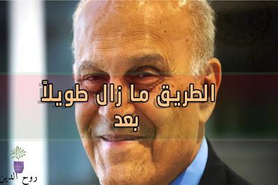 الدكتور مجدى يعقوب