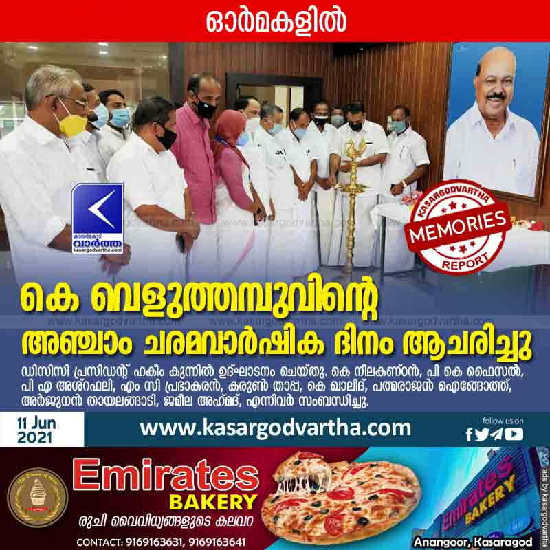 Kasaragod, Kerala, News, Memories, Hakeem Kunnil,  fifth death anniversary of K Veluthampu.