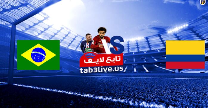 نتيجة مباراة البرازيل و كولمبيا  اليوم 2021/06/24 كوبا أمريكا