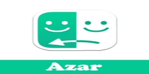 تحميل برنامج آزار 2020 تنزيل تطبيق Azar للكمبيوتر وللاندرويد وللايفون القديم APK تهكير