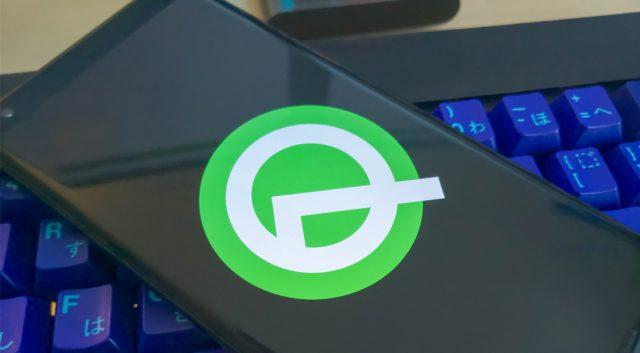 Android Q beta Sudah Bisa Dicoba