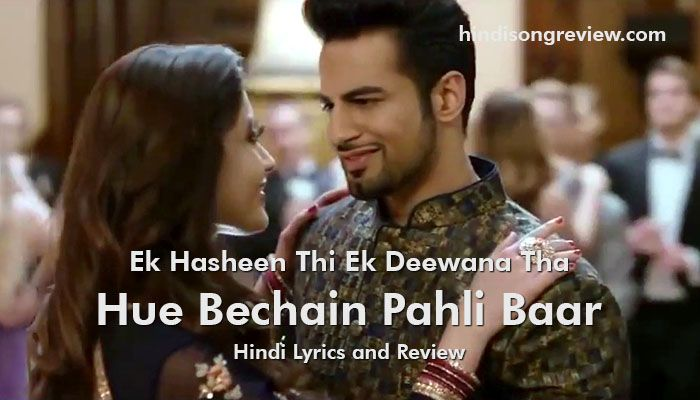 Hue-Bechain-Pahli-Baar-lyrics-hindi