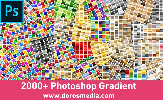 تدرجات لونية 2000+ Photoshop Gradient مميزة للأدوبي فوتوشوب مجانا على مدونة دروس ميديا