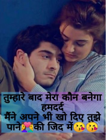 sad shayari status image hd
