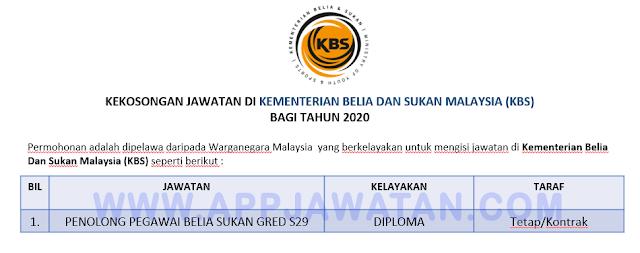 Kementerian Belia & Sukan Malaysia