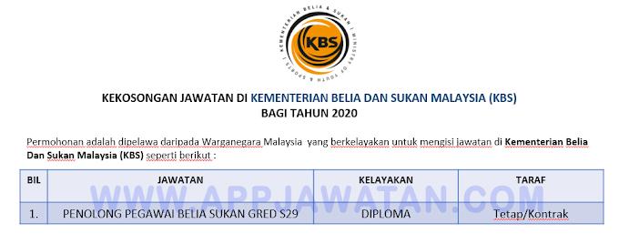 Jawatan Kosong Terkini di Kementerian Belia & Sukan Malaysia