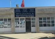 كونكور في جماعة مولاي بوسلهام Commune Moulay Bousselham باغي توظف 04 المناصب اللي باغي يدفع ليهم قبل 15 مارس 2021