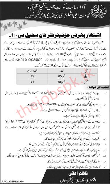 AJK Nizamat Technical Elementary & Secondary Education Muzaffarabad Jobs Latest 2021