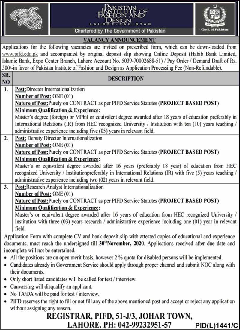 Pakistan Institute of Fashion & Design PIFD Lahore Jobs 2020