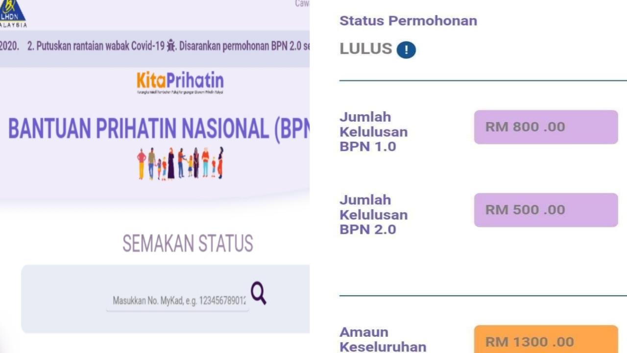 Semakan Status Kelulusan BPN 2.0 Secara Online