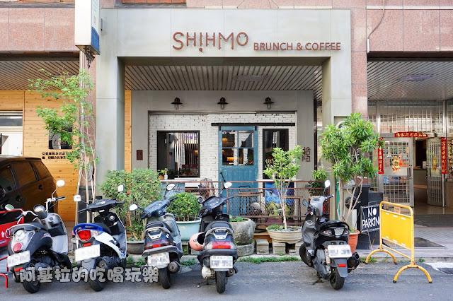 13680464 1054283157958262 1095612651226742378 o - 西式料理|拾陌 Shihmo Brunch & Coffee