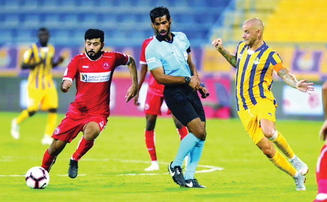 مشاهدة مباراة الغرافة والعربي بث مباشر اليوم 13-09-2020 بالدوري القطري