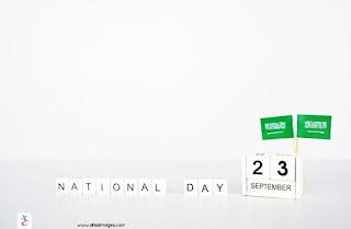 صورعن اليوم الوطني89
