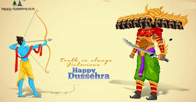 Happy Dussehra Wishes, Quotes, Messages and Images 2019