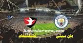 نتيحة مباراة مانشستر سيتي وتشيلتنهام  يلا كورة يوم السبت 23-1-2021 كأس الاتحاد الانجليزي