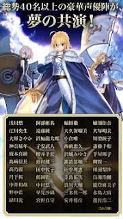 Fate/Grand Order 1.8.0 APK