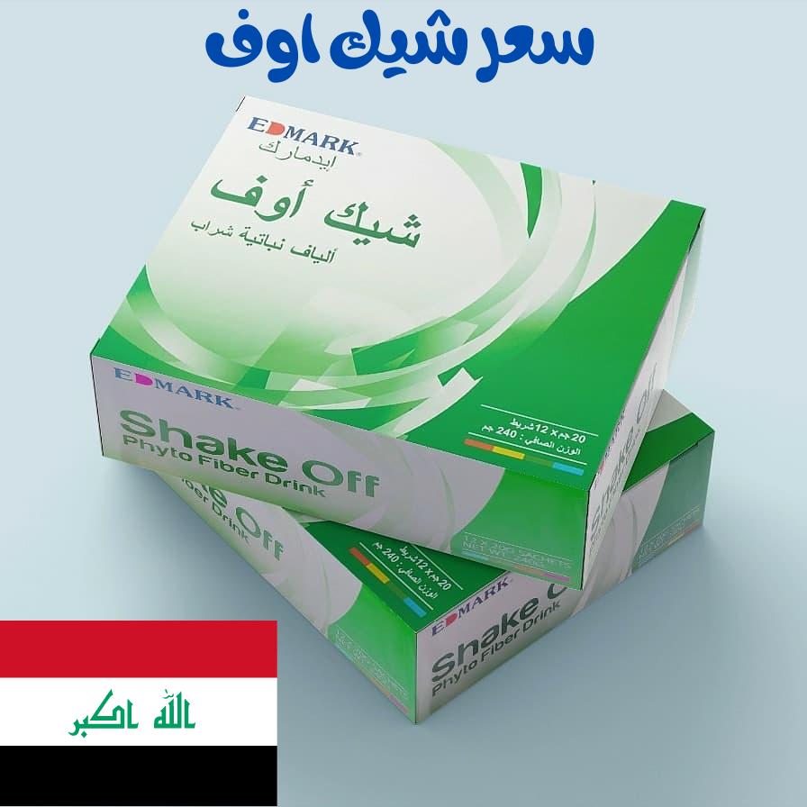سعر شيك اوف العراق ادمارك