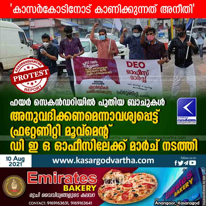 Kasaragod, Kerala, News, Fraternity Movement organised protest to DEO office.