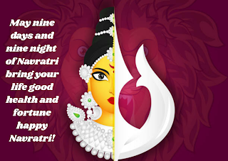 Best Happy Navratri 2020 wishes, images, quotes, status, greeting, cards, Gifs for Whatsapp free download, ansuin21.com,