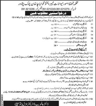Animals Protection Department Peshawar Admissions