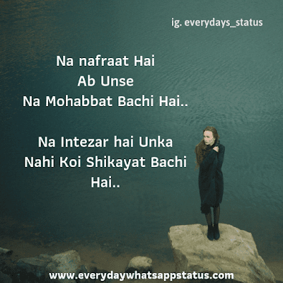 very Sad Quotes in Hindi | Everyday Whatsapp Status | Sad Quotes in Hindi About Life