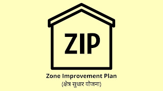 Full-Form of ZIP Code (English & Hindi)