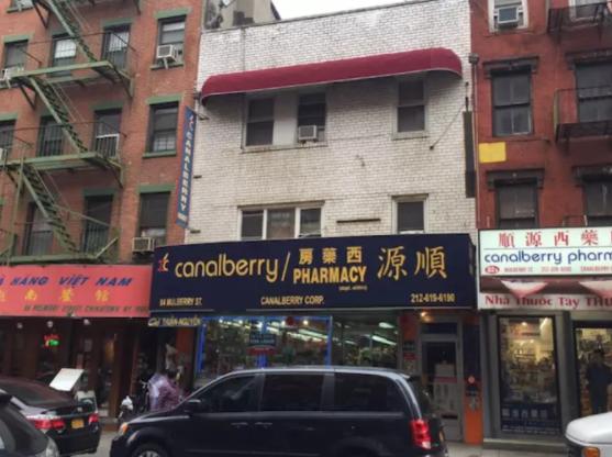 O que é vendido na Farmácia Canalberry