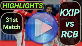 KXIP vs RCB 31st Match