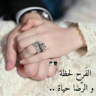 أجمل صور رومانسية رائعة