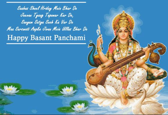 basant panchami 2018 images