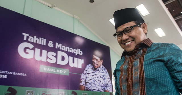 Semenjak Dipecat Cak Imin, Keluarga Gus Dur tak Pernah Diundang ke Muktamar PKB