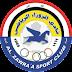 Plantilla de Jugadores del Al-Zawra'a SC 2019/2020