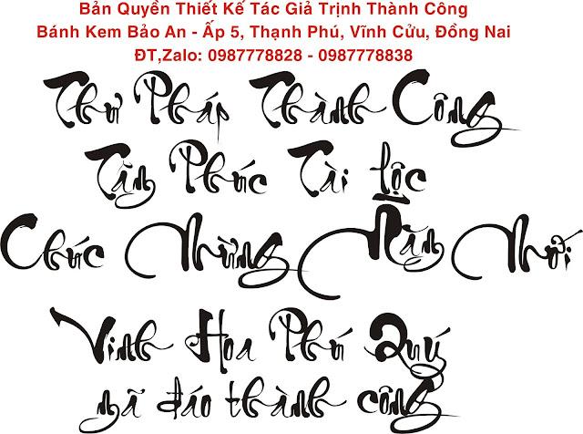 Download Fonts thư Pháp Thành Công fonts độc quyền