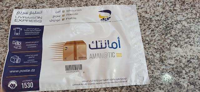 خدمة امانتك بريد الجزائر