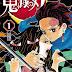 Que paso el 2do. fin de semana de Agosto 2019 en Noticias Manga