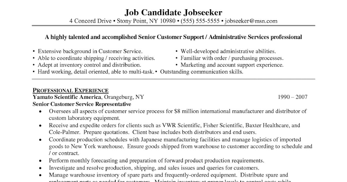 Good Sample Resume For Customer Service. Objective Customer