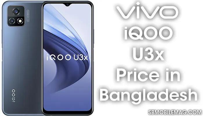 Vivo iQOO U3x, Vivo iQOO U3x Price, Vivo iQOO U3x Price in Bangladesh
