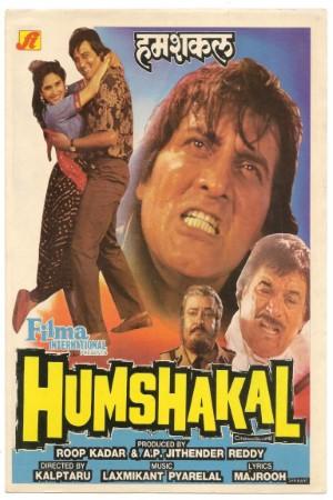 Download Humshakal (1992) Hindi Movie 720p DVDRip 1.3GB