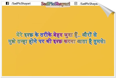 love status in hindi two line